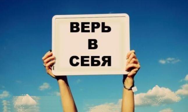 http://srbland.ru/love/plus/img/img3.jpg