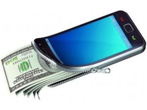 1418984927_mobilnyy-bank
